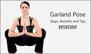 how to do garland yoga pose