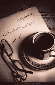 ooh_my_coffee_i_still_love_you